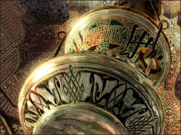Detail from <i>Isfahan</i>