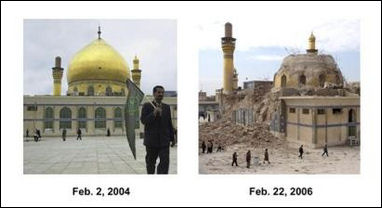 Golden Mosque before and after the bombing