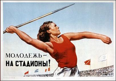 soviet_poster.jpg