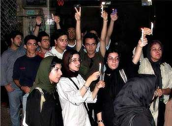 Tehran Candlelight Vigil - students