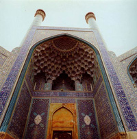 Imam Mosque, Isfahan: Courtesy dejkam.com